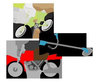 バイク・農機具・自転車