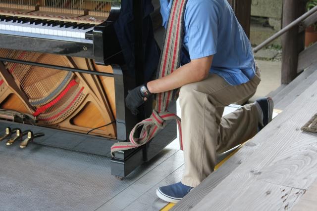 ピアノの移動